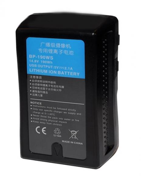 Pachet Tolifo GK-J-100WAB LED Bicolor 3200-5600K Ultra-Thin + Digital Power BP-190WS acumulator V-mount pentru Sony 1