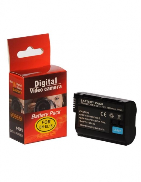 Pachet Digital Power grip pentru Nikon D600/D610 + Digital Power EN-EL15 1900 mAh acumulator pentru Nikon D7000 D7100 D610 D500 D7200 V1 D750 D810 D800E + Digital Power Incarcator compatibil Nikon EN-