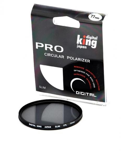 Pachet Tamron Obiectiv Foto DSLR 70-200mm F2.8 Di G2 canon+Digital King Polarizare 1