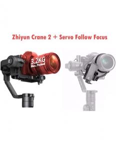 ZyunCrane2-pachet imagine 2021
